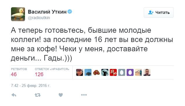 https://s5o.ru/storage/simple/ru/edt/45/70/42/60/rueea3a639ece.jpg