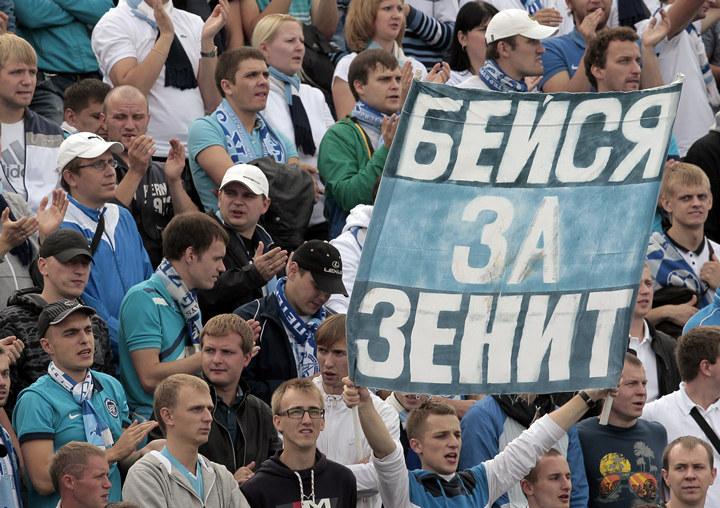 Динамо Санкт-Петербург, болельщики, происшествия, Зенит