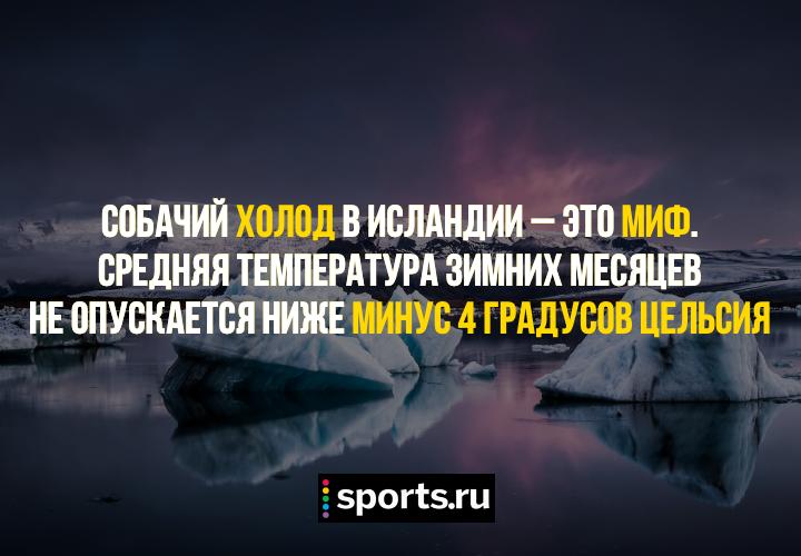 https://s5o.ru/storage/simple/ru/edt/46/03/48/86/ruee71be88f3d.png