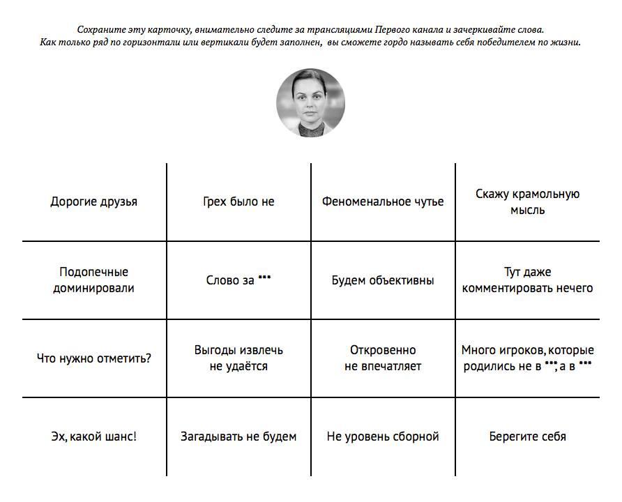 https://s5o.ru/storage/simple/ru/edt/46/12/26/19/rue516c80cb73.jpg