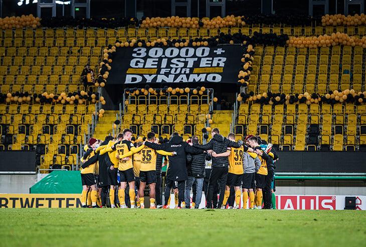 Фанаты «Динамо» Дрезден купили 72 тысячи билетов на пустой стадион. Красиво поддержали клуб деньгами