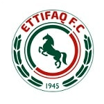 AL Ettifaq FC - logo
