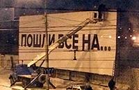 чемпионат России, Кубок России, фото, Парма