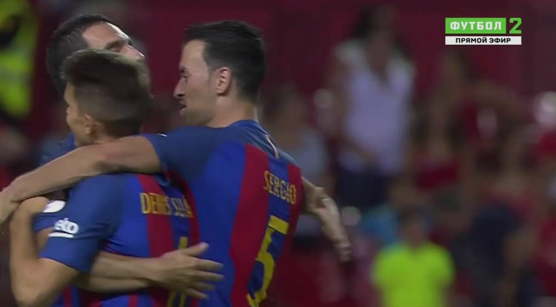 Суперкубок Испании. «Севилья» - «Барселона»