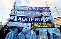 «Ман Сити» – «Барселона». Онлайн