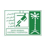 Саудовская Аравия U-20 - logo