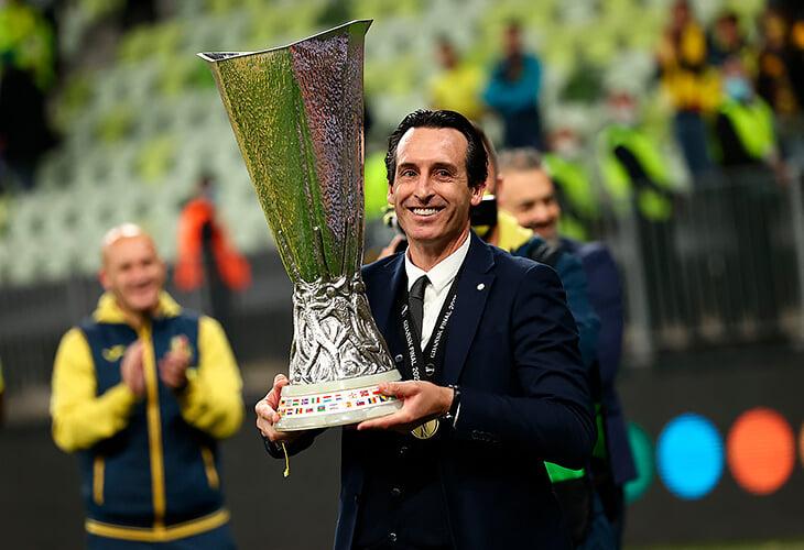 Унаи Эмери властвует в Лиге Европы – выиграл турнир в рекордный четвертый раз!