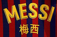 Валенсия, Кубок Испании, Ла Лига, Барселона, Реал Мадрид, фото