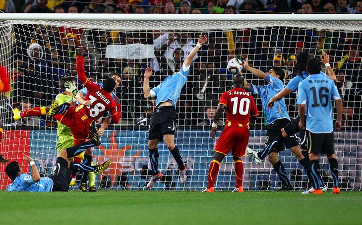 чм по футболу прогнозы на матч уругвай гана