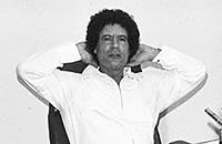 Изерлон, чемпионат Германии, Аль-Саади Каддафи, бизнес