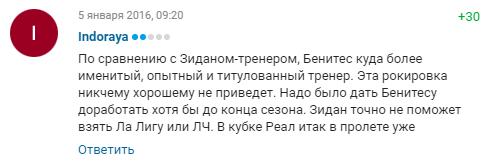 https://s5o.ru/storage/simple/ru/edt/4b/4d/5c/81/ruede0f8e7736.png