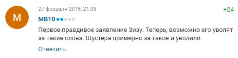 https://s5o.ru/storage/simple/ru/edt/4e/10/65/36/ruebd70993583.png