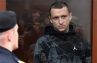 Суд над Кокориным и Мамаевым. Александр арестован до 8 декабря