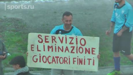 Итальянский футболист завершил карьеру как легенда