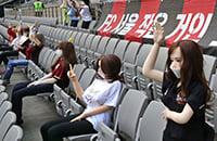 болельщики, возвращение футбола, высшая лига Южная Корея, Сеул