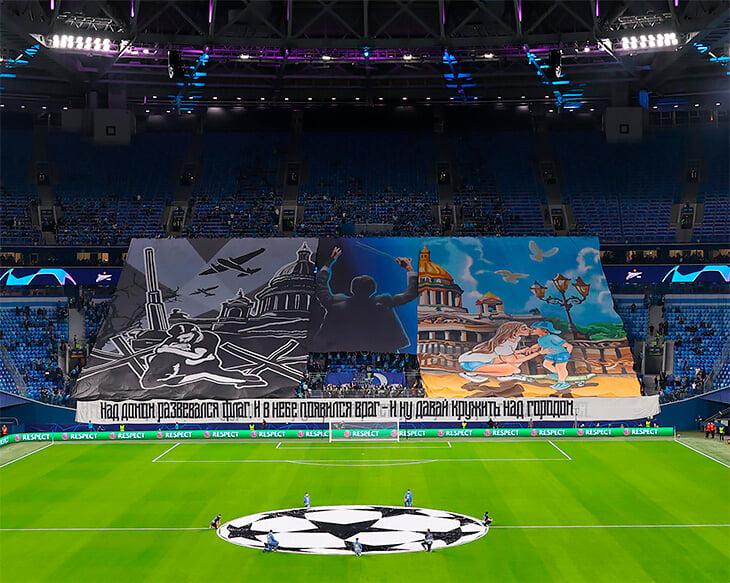 Трогательное вступление к матчу «Зенита» в ЛЧ: фанаты красиво почтили память жертв блокады Ленинграда