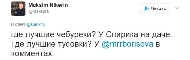 https://s5o.ru/storage/simple/ru/edt/51/16/bb/29/rue37bc54307c.png