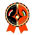 Аль-Вахда Дамаск - logo
