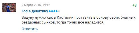 https://s5o.ru/storage/simple/ru/edt/51/5b/9d/4e/ruee0420d8cae.png