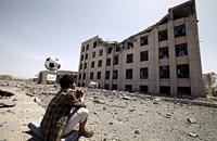 происшествия, ЧМ-2018, Сборная Йемена по футболу, квалификация ЧМ-2022 Азия, Политика