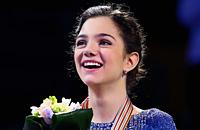 Евгения Медведева, женское катание, Гран-при, сборная России