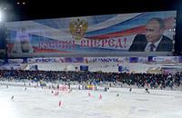 сборная России, чемпионат мира