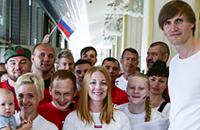 болельщики, Евробаскет-2017, сборная России