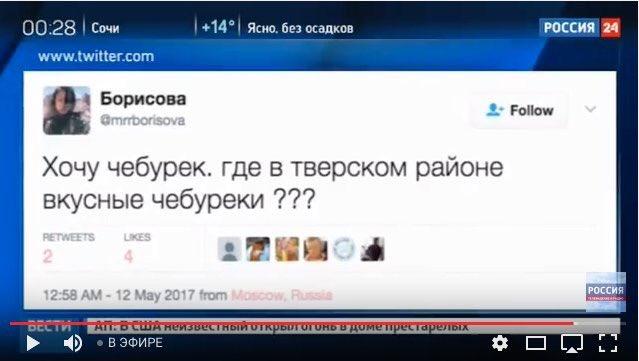 https://s5o.ru/storage/simple/ru/edt/57/53/df/42/ruea1294d3d2b.png