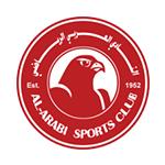 Аль-Араби - logo