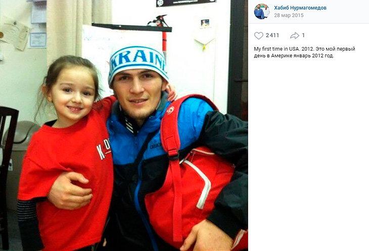 UFC, Хабиб Нурмагомедов