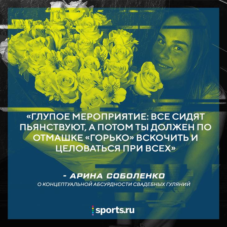 Соболенко и Турсунов пришли на интервью вместе: обсудили психи, обиды и признание ошибок. Разговор без единого фильтра