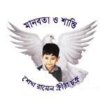Шейх Руссел - logo