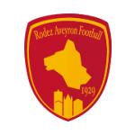 Rodez Aveyron - logo