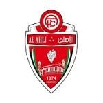 Ахли Аль-Халиль