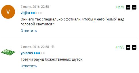 https://s5o.ru/storage/simple/ru/edt/59/73/31/73/rue6be8ce5e04.png