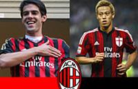 Звездозамещение. «Милан»-2007 vs «Милан»-2015
