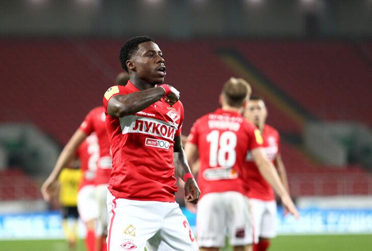 Почему «Спартак» играет в Лиге Европы в среду и так рано, в 17:30?