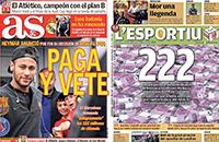 обзор прессы, Неймар, трансферы, примера Испания, лига 1 Франция, Барселона, ПСЖ