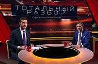 Валерий Карпин, Матч ТВ, Роман Гутцайт