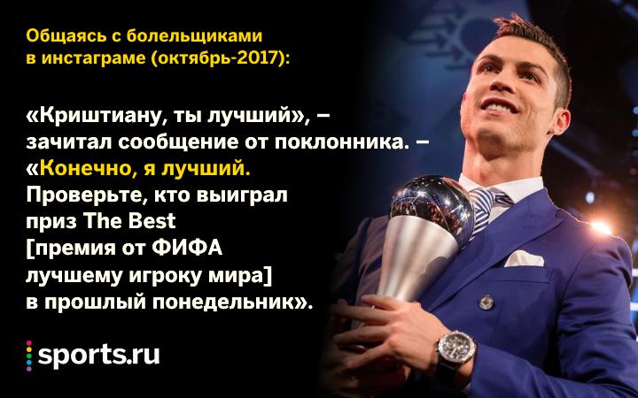 https://s5o.ru/storage/simple/ru/edt/5c/7c/a4/91/rue4528132348.png
