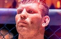 происшествия, MMA, Алексей Кудин