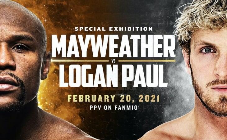 Флойд Мейвезер подерется с блогером Логаном Полом. Кажется, этот бой побьет все кассовые рекорды бокса