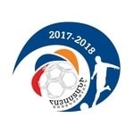 высшая лига Армения