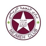 Аль-Неджме - logo