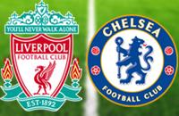 Ставка недели: победа «Челси» над «Ливерпулем» за 7.00