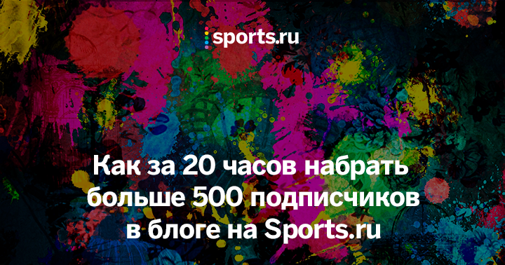 Пермский «Амкар» проиграл «Зениту» срезультатом 1:0