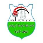 Нафт Аль-Васат