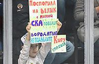 СКА, Динамо, болельщики, Кубок Гагарина, фото, КХЛ