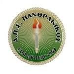 Panthrakikos - logo