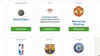 «Верните все назад». Зачем меняются личные ленты и другие вещи на Sports.ru